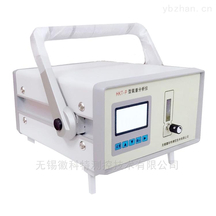 HKT-OP-氧含量分析儀HKT-OP液晶顯示廠家包郵