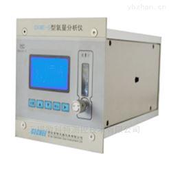 HKT-OS环境监测氧含量变送器气体检测仪氧量分析仪