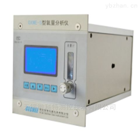 氧含量分析儀氣體檢測儀HKT-OS廠家包郵
