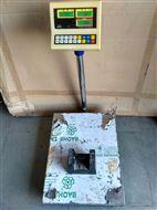 昆明TCS-300公斤不锈钢电子台秤