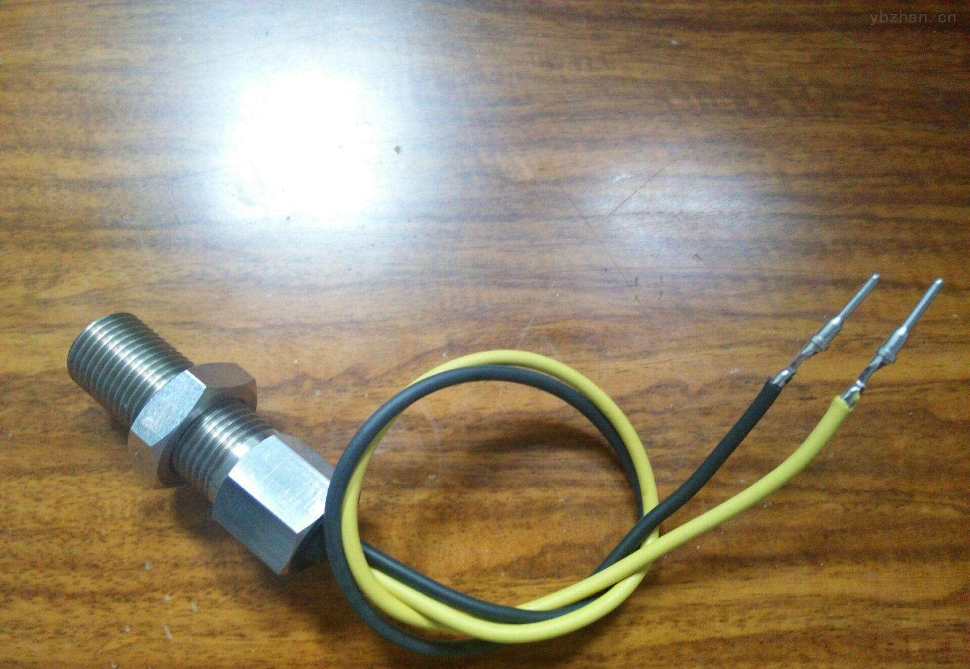磁电式转速传感器
