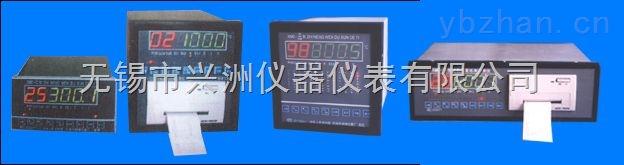 优质16路智能温度巡测仪