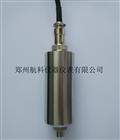 ZA-HV振动速度传感器