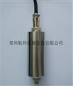 KH7310一體化風機軸承振動變送器