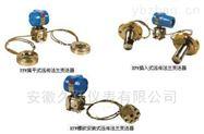 1151DP/GP型带远传装置的差压、压力变送器