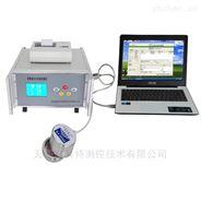 高精度智能型水分活度測量儀微波水分測定儀