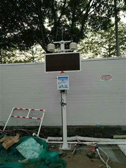 對接政府平臺工地環境檢測設備 揚塵監測儀
