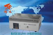 DB-3數顯不銹鋼電熱板