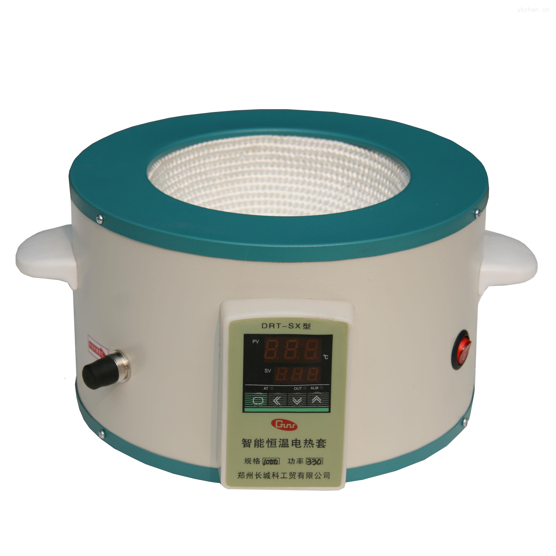 10L调温电热套作用
