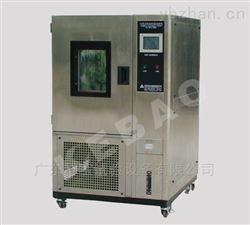 广东可程式恒温恒湿实验箱