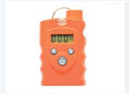 天然气检测仪-天燃气漏气报警器-济南米昂