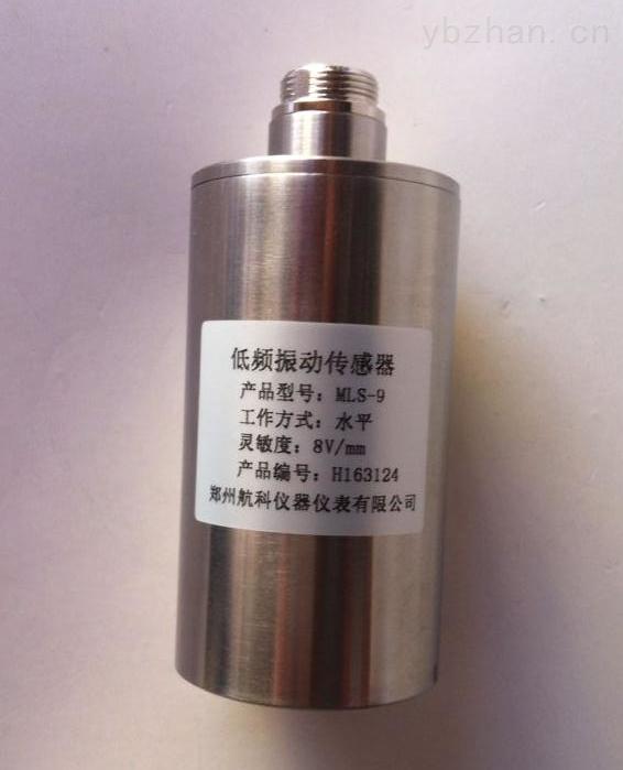 JX61G低頻振動傳感器