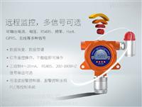 测浓度固定式甲醛气体检测仪