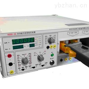 HDDO-30-辽宁省多功能万用表检定装置价格