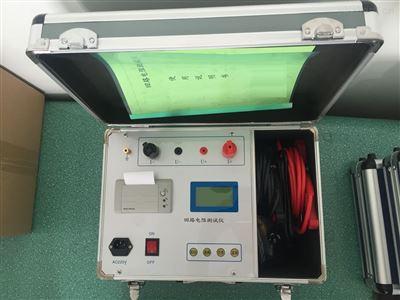 回路接触电阻测试仪五级承试装置