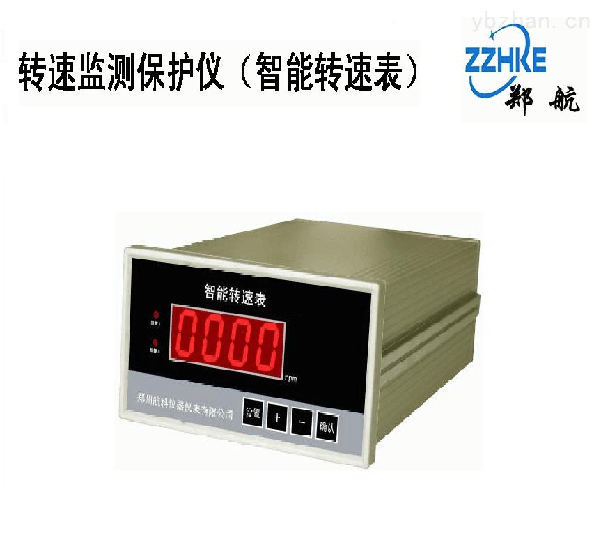 SDJ-701-SDJ-701型振动测量仪