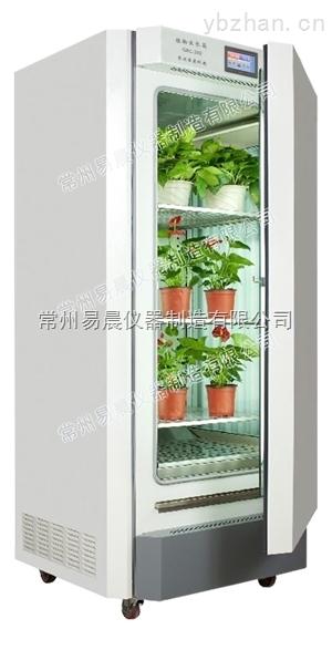 供应植物生长箱