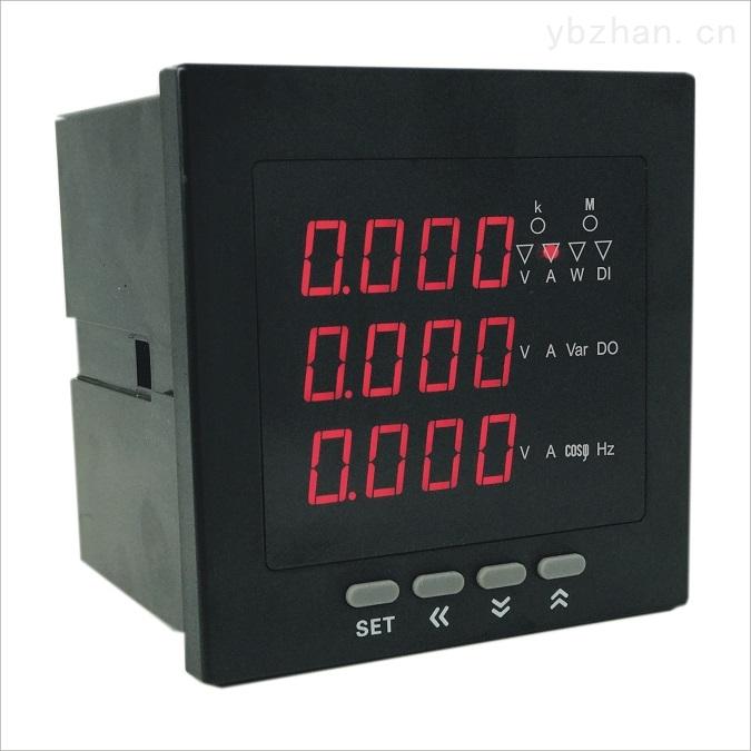 数显多功能电力仪表带通讯-96x96