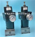 密过滤减压器QFHA-241|减压过滤器