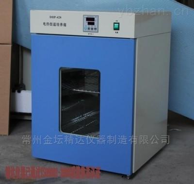 精達儀器GHP-9270N隔水式恒溫培養箱