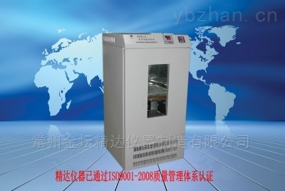 HZQ―F100-双层全温培养摇床