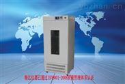 低温生化培養箱厂家/供应商