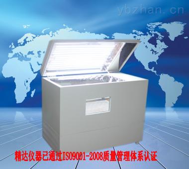 ZHWY-211GZ|111GZ-光照全温振荡培养箱|摇床