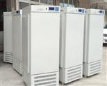訂制智能人工氣候培養箱