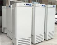 數顯低溫生化培養箱廠家報價