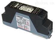 A0F2DP6温度隔离变送器