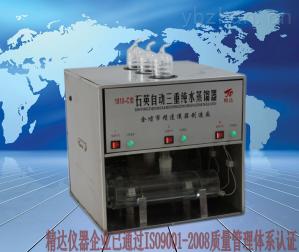 石英雙重純水蒸餾器1810-B