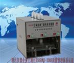 石英亞沸自動雙重蒸餾水器