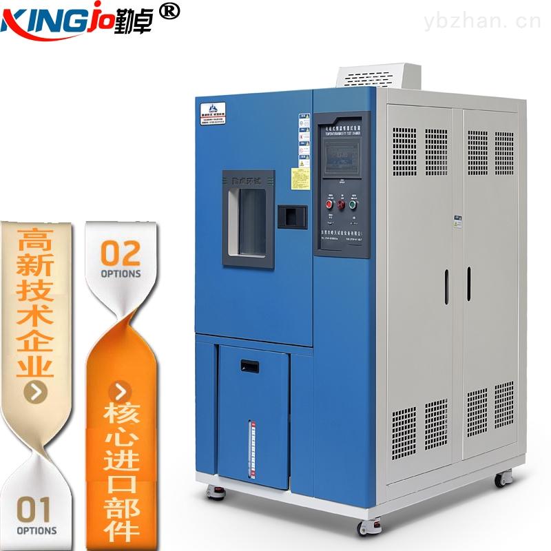 CK-品牌高低温試驗箱/高低温交变試驗箱