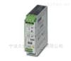 冗余模块QUINT-ORING/24DC/2X40/1X80
