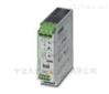 菲尼克斯電源QUINT-PS/24DC/24DC/10