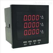 奧賓AOB394Z-9B4-3I數顯三相電流表