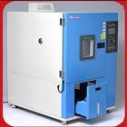 THA-225PF智能式高低温湿热试验箱湿热实验箱厂家