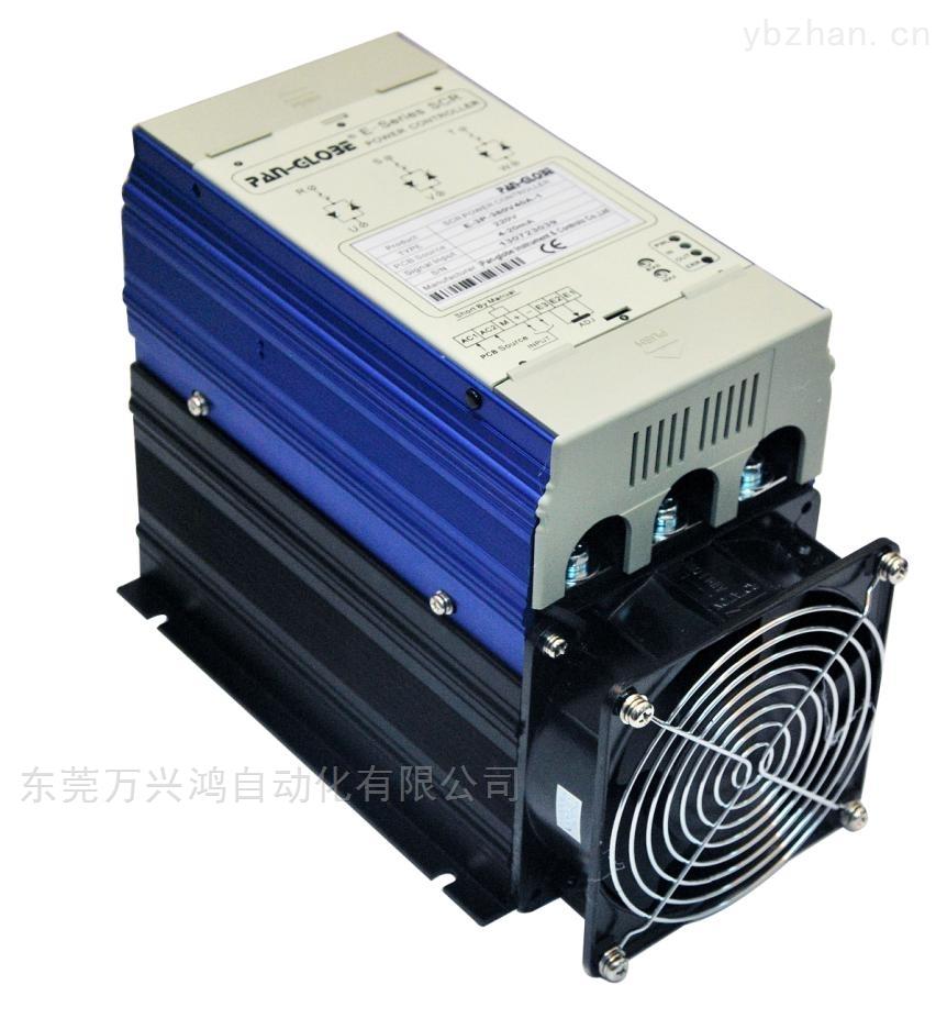臺灣泛達PAN-GLOBE E系列通用性可控硅調功器