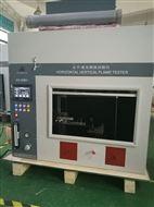 UL94燃烧箱结构特点