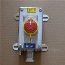 不锈钢防爆事故按钮盒