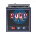 SX120J-ACI 数显可编程单相交流电流表