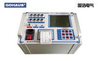 GHKC120高压开关动特性测试仪