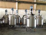 广东3000L多功能反应釜 水性聚氨酯生产设备
