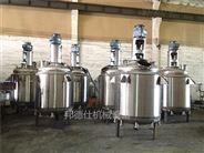 贵州3000L不锈钢反应釜 拼板胶生产设备