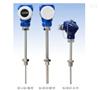 RPTZ/RPTR系列一体化温度变送器