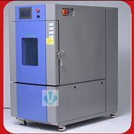 SME-150PF立式150L高低温交变湿热循环试验箱直销厂家