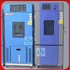 SMB-150PF耐低温制温制湿试验箱制造厂家