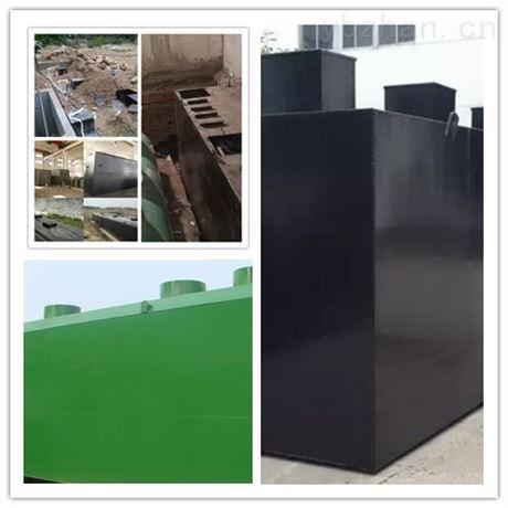 贵州屠宰污水一体化设备优质生产厂家