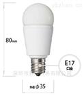 光源 NEC Lighting,燈泡燈管LDA5L-G/2-2