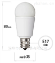 光源 NEC Lighting,灯泡灯管LDA5L-G/2-2